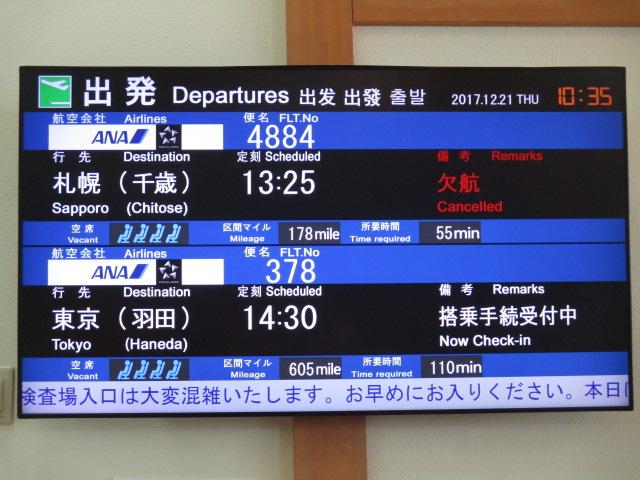 http://www.nakashibetsu-airport.jp/IMG_6531.JPG