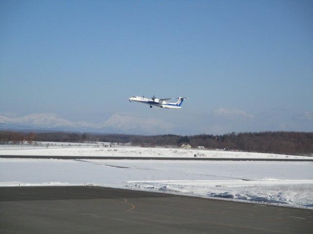 http://www.nakashibetsu-airport.jp/IMG_6532.JPG
