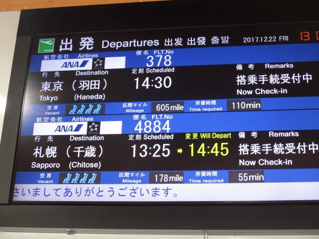 http://www.nakashibetsu-airport.jp/IMG_6536.JPG