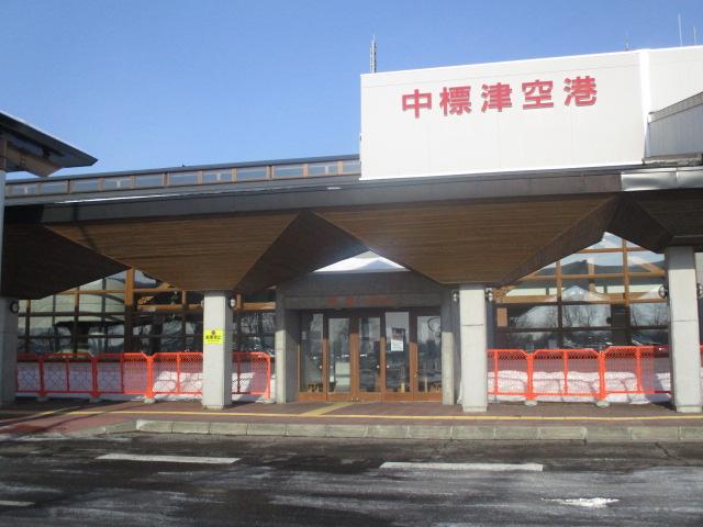 http://www.nakashibetsu-airport.jp/IMG_6545.JPG