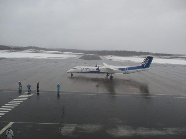 http://www.nakashibetsu-airport.jp/IMG_6547.JPG