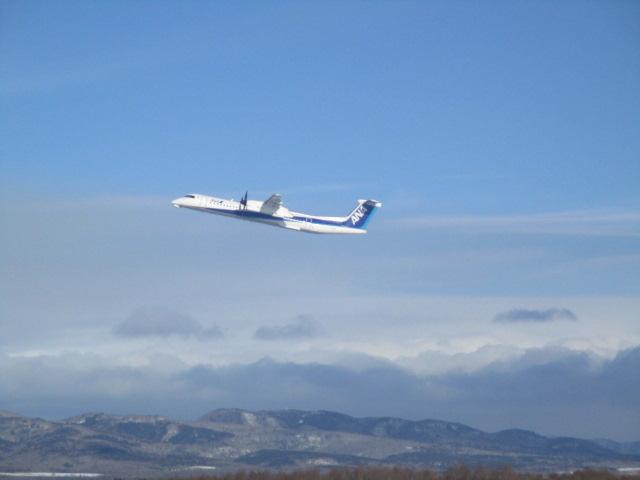 http://www.nakashibetsu-airport.jp/IMG_6575.JPG