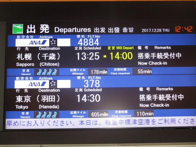 http://www.nakashibetsu-airport.jp/IMG_6578.JPG