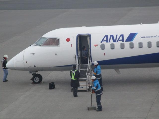 http://www.nakashibetsu-airport.jp/IMG_6606.JPG
