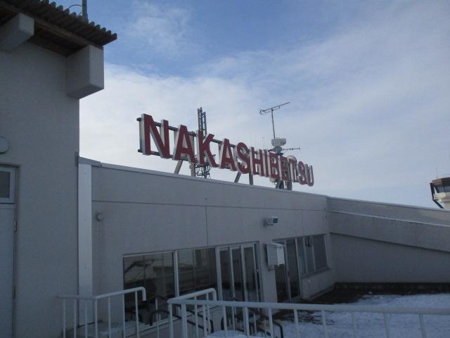 http://www.nakashibetsu-airport.jp/IMG_6629.JPG