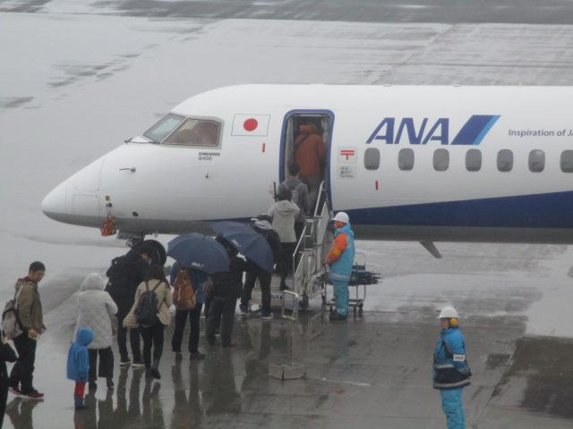 http://www.nakashibetsu-airport.jp/IMG_6653.JPG