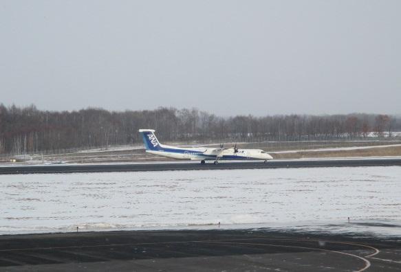 http://www.nakashibetsu-airport.jp/IMG_6715.JPG
