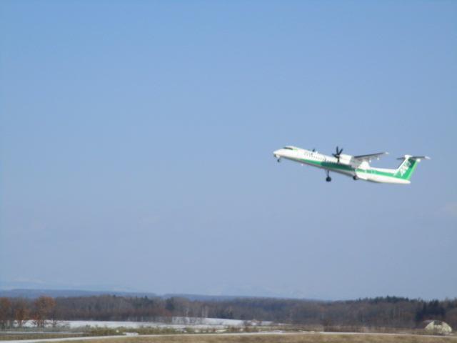 http://www.nakashibetsu-airport.jp/IMG_6739.JPG