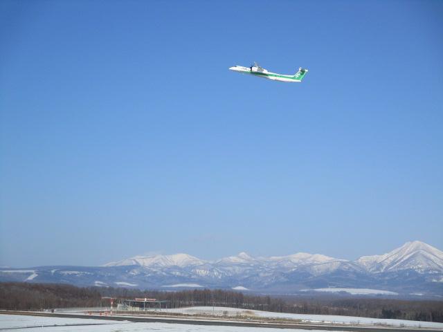 http://www.nakashibetsu-airport.jp/IMG_6740.JPG