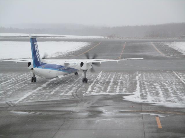 http://www.nakashibetsu-airport.jp/IMG_6764.JPG