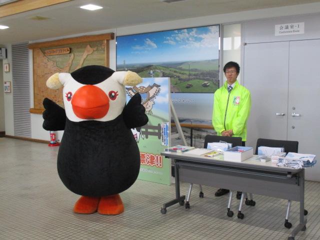 http://www.nakashibetsu-airport.jp/IMG_6773.JPG