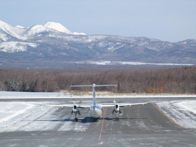 http://www.nakashibetsu-airport.jp/IMG_6794.JPG