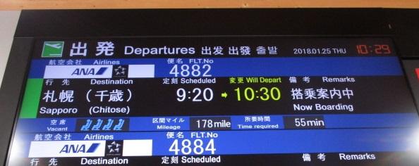 http://www.nakashibetsu-airport.jp/IMG_6803.JPG