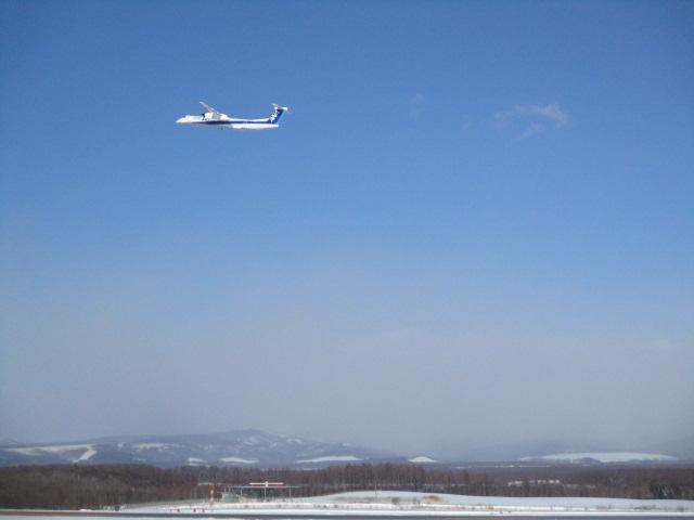 http://www.nakashibetsu-airport.jp/IMG_6861.JPG