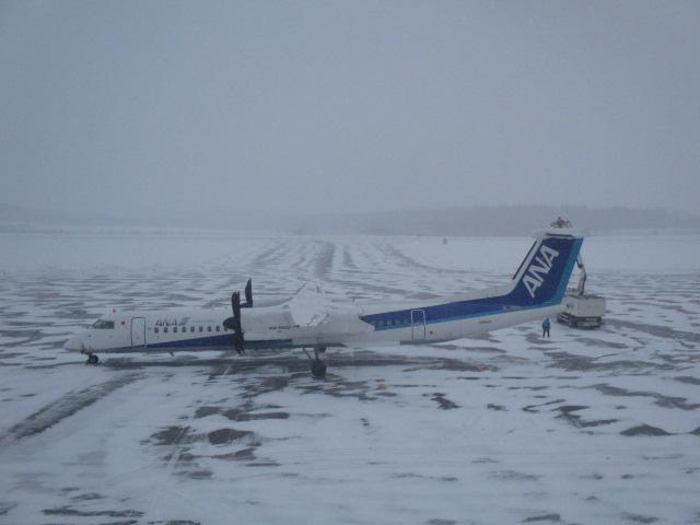 http://www.nakashibetsu-airport.jp/IMG_6912.JPG