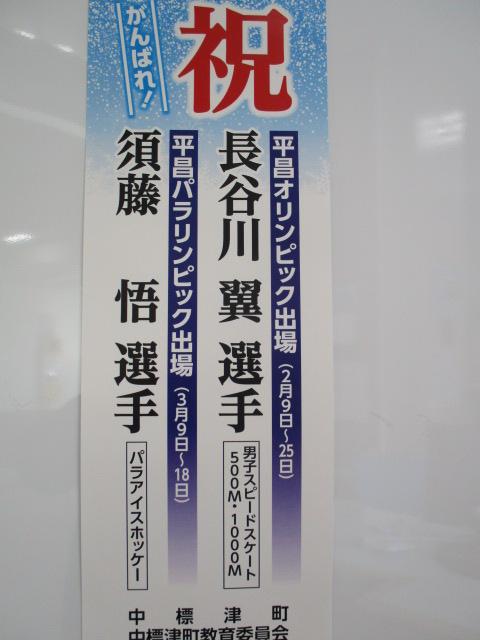 http://www.nakashibetsu-airport.jp/IMG_6981.JPG