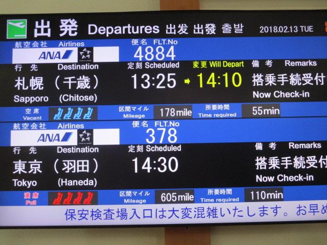 http://www.nakashibetsu-airport.jp/IMG_6996.JPG