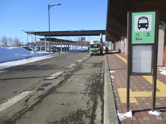 http://www.nakashibetsu-airport.jp/IMG_7083.JPG