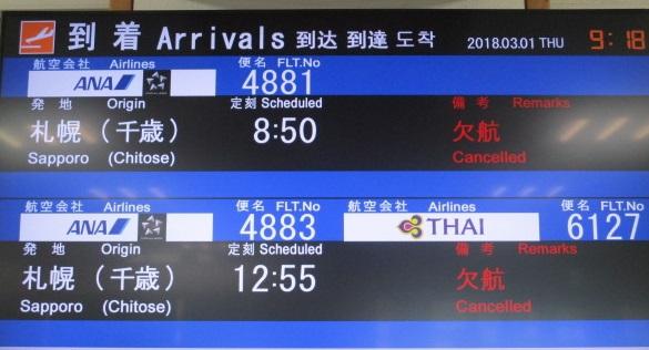 http://www.nakashibetsu-airport.jp/IMG_7153.JPG