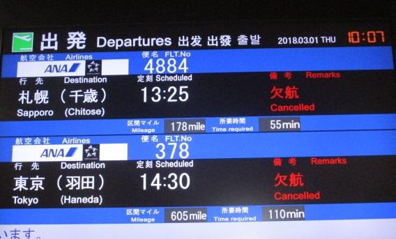 http://www.nakashibetsu-airport.jp/IMG_7158.JPG