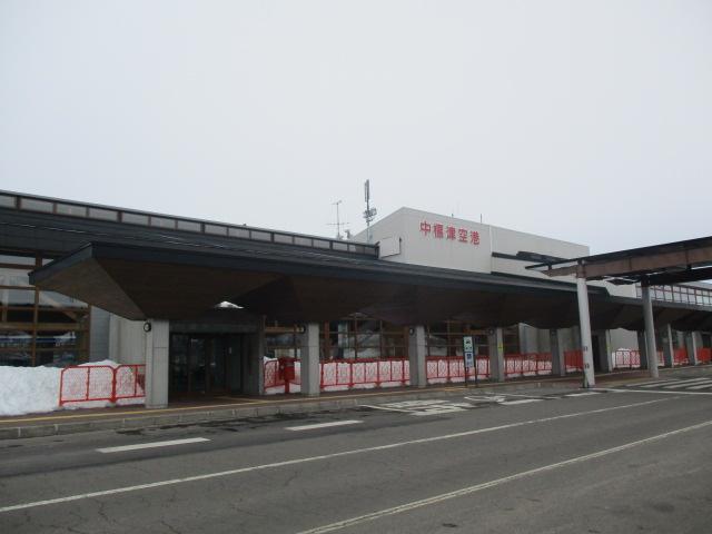 http://www.nakashibetsu-airport.jp/IMG_7180.JPG