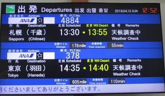 http://www.nakashibetsu-airport.jp/IMG_7561.JPG