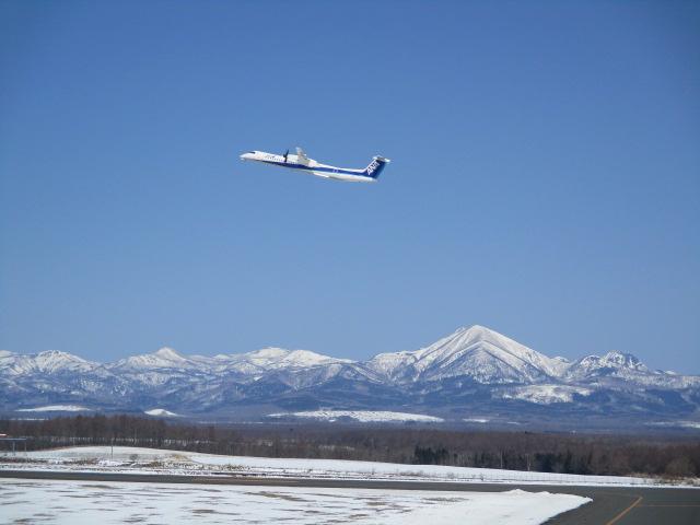 http://www.nakashibetsu-airport.jp/IMG_7564.JPG