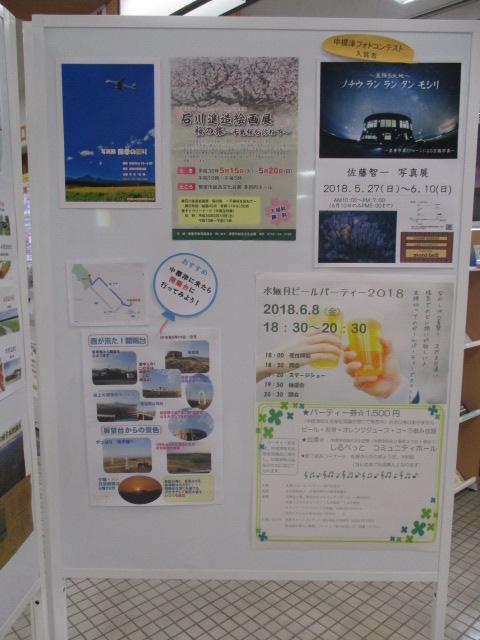 http://www.nakashibetsu-airport.jp/IMG_7901.JPG