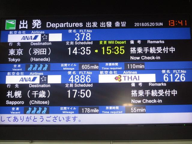 http://www.nakashibetsu-airport.jp/IMG_7913.JPG