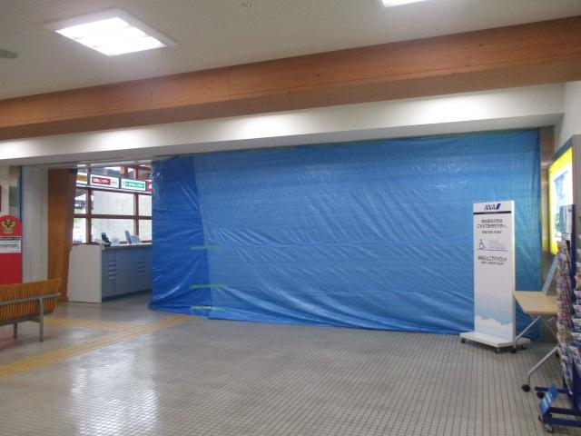 http://www.nakashibetsu-airport.jp/IMG_8123%5B1%5D.JPG