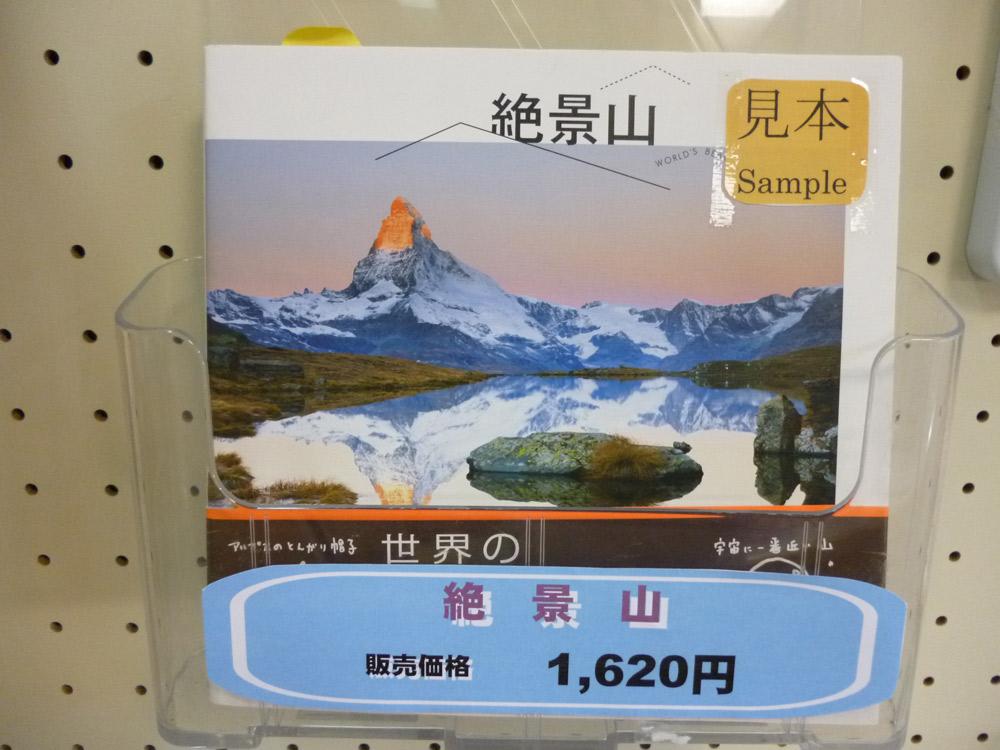 http://www.nakashibetsu-airport.jp/P1000801.JPG