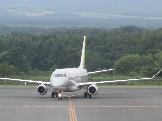 http://www.nakashibetsu-airport.jp/aasew%20%282%29.JPG