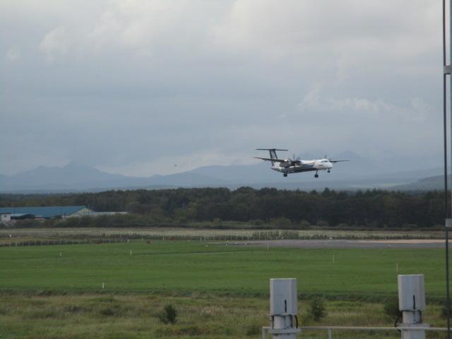 http://www.nakashibetsu-airport.jp/akara%20%281%29.JPG