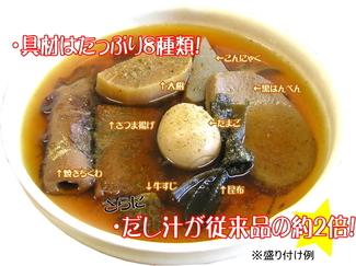 umibouzu-tappuri2.jpg