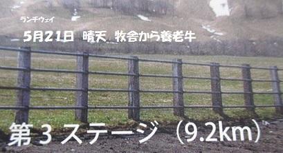 oioio0 (2) らんち 3.jpg
