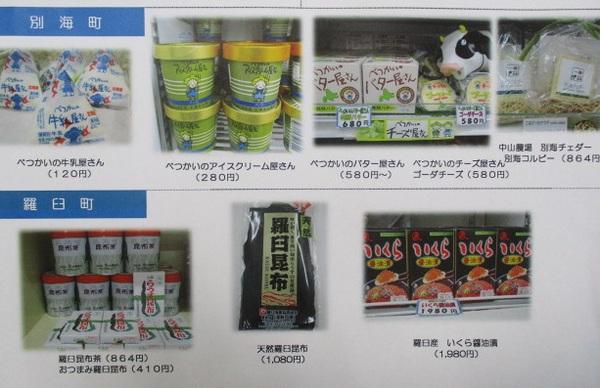 tokusa (1) 2.jpg