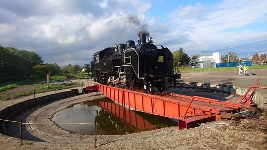機関車.jpg