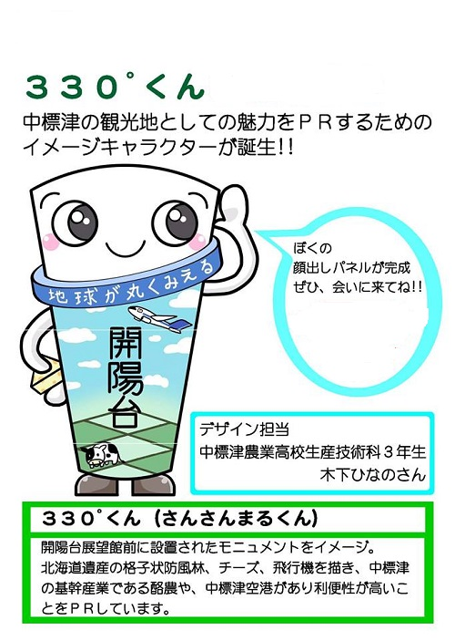 330クン.jpg