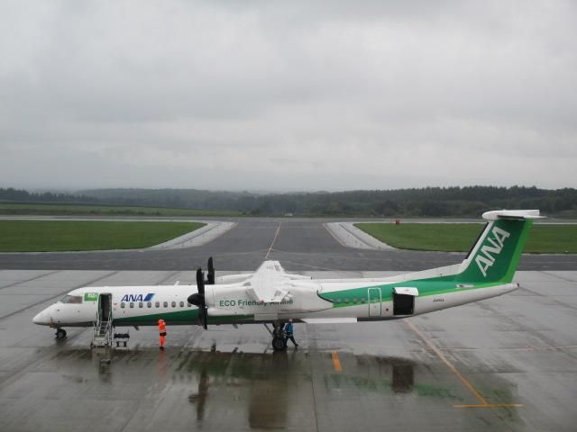 http://www.nakashibetsu-airport.jp/bbvc%20%282%29.JPG