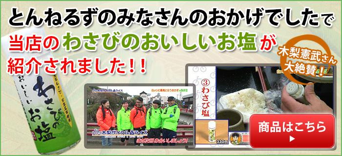 http://www.nakashibetsu-airport.jp/bnr_minasannno_700_1.jpg