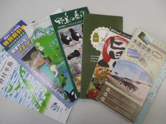 http://www.nakashibetsu-airport.jp/cde%20%281%29.JPG