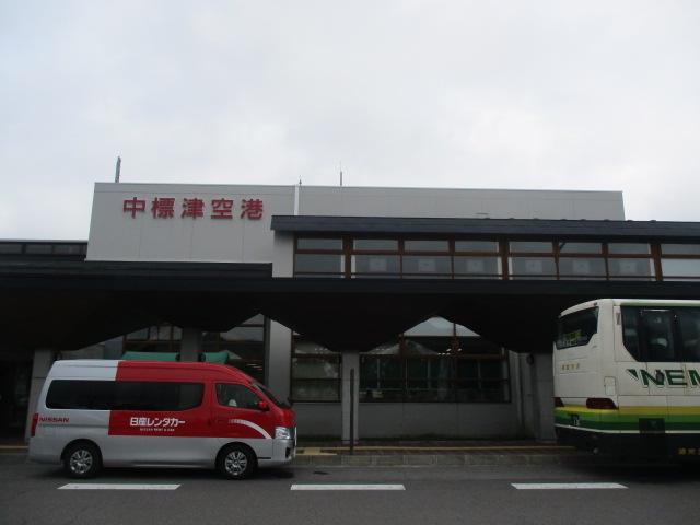 http://www.nakashibetsu-airport.jp/eedre%20%281%29.JPG