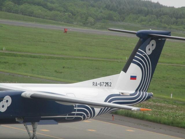 http://www.nakashibetsu-airport.jp/gyuv%20%281%29.JPG