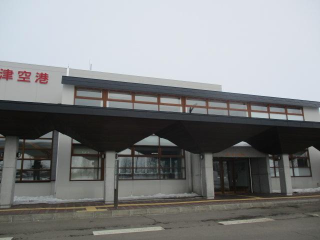 http://www.nakashibetsu-airport.jp/haerw.JPG