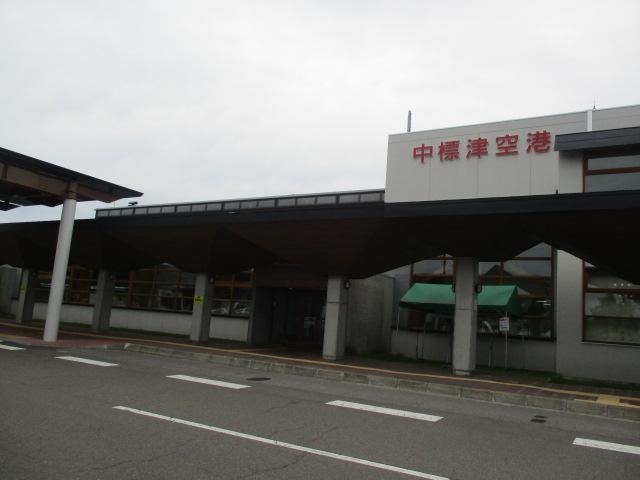 http://www.nakashibetsu-airport.jp/hhuy%20%282%29.JPG