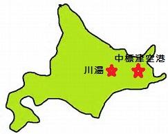 http://www.nakashibetsu-airport.jp/hokkaidou.jpg