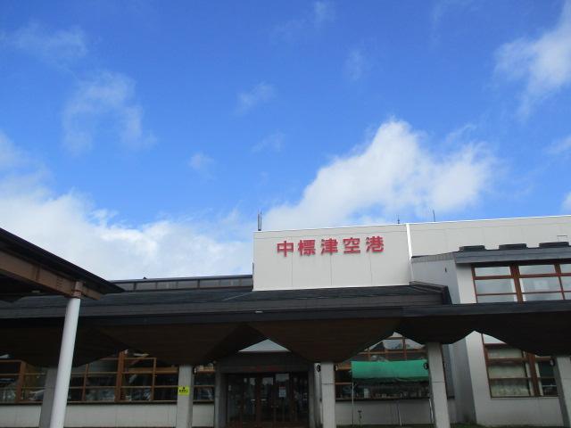 http://www.nakashibetsu-airport.jp/isnge%20%282%29.JPG