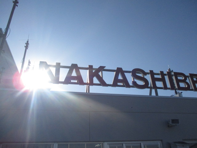 http://www.nakashibetsu-airport.jp/jnjhbgv%20%281%29.JPG