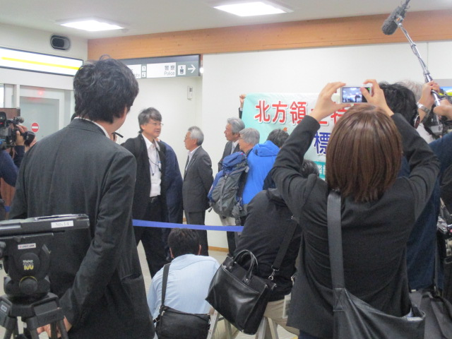http://www.nakashibetsu-airport.jp/jsayyuyt.JPG