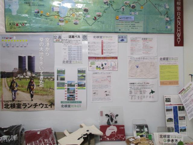 http://www.nakashibetsu-airport.jp/kiraa.JPG